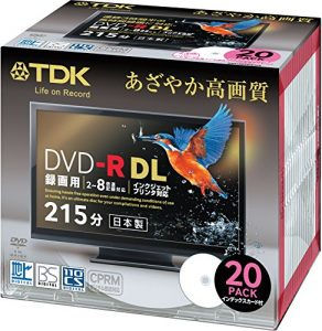 20 pieces 8x printable TDK white video for DVD-R DL single-sided, dual-layer for CPRM