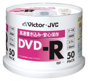 Victor DVD-R 16X 4.7-GB wide white printable 50 sheet VD-R47TAT50 made in japan (japan import)